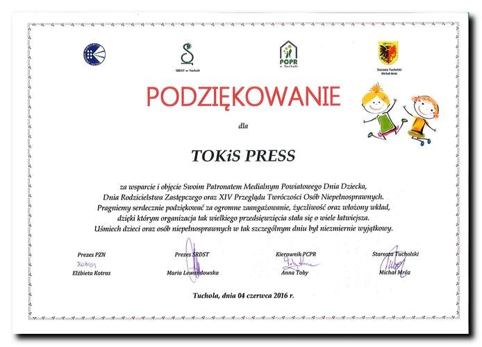 TOKiS PRESS(1)