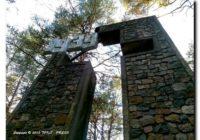 Rudzki Most. Uroczystości z okazji 77 rocznicy wybuchu II Wojny Światowej