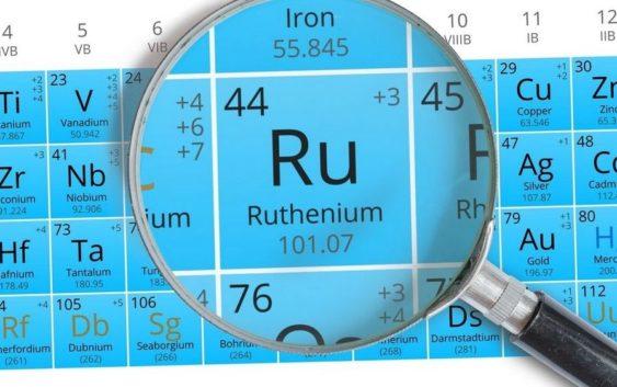 Na terenie Europy, w tym w Polsce, wykryto niewielkie ilości izotopu promieniotwórczego ruten-106.