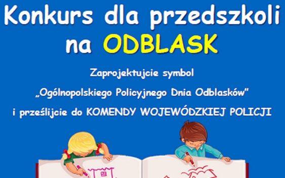 Ogólnopolski konkurs dla przedszkoli na projekt odblasku